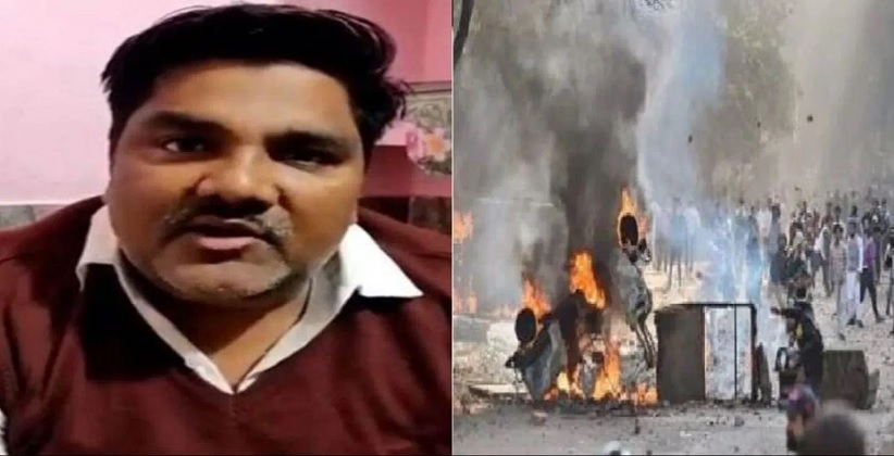 North-East Delhi Riots: Delhi Court Summons Former AAP Councilor Tahir Hussain And Other Co-Accused