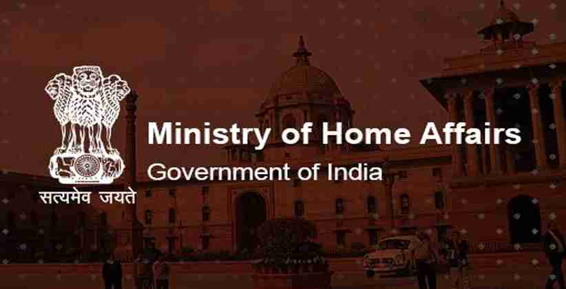 Ministry of Home Affairs Foreign Contribution
