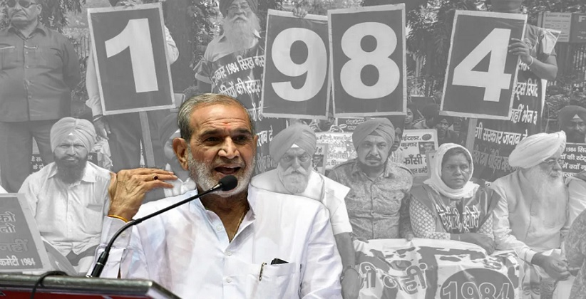 Anti-Sikh riots: Supreme Court Denies Bail to Former Congress Leader Sajjan Kumar [READ ORDER]