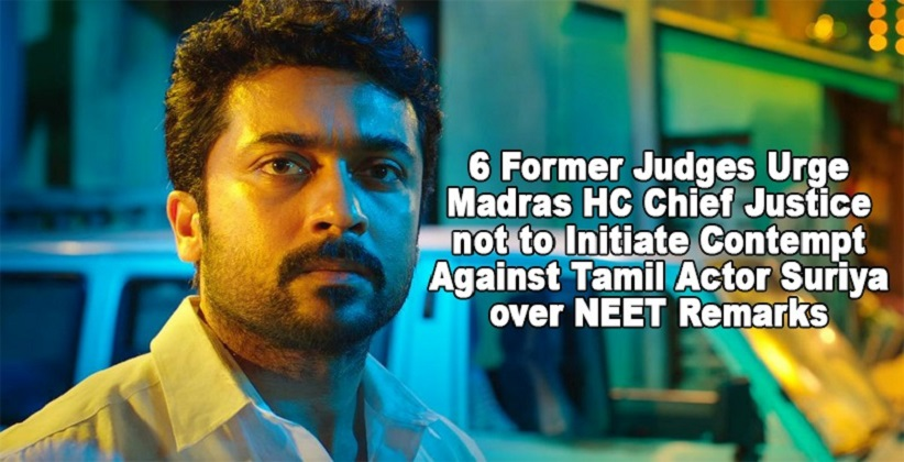 6 Former Judges Urge Madras HC Chief Justice not to Initiate Contempt Against Tamil Actor Suriya over NEET Remarks; TNAA Condemns Suriya's Statement [READ LETTER]