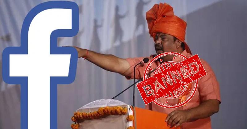 Facebook Bans BJP MLA TRaja Singh