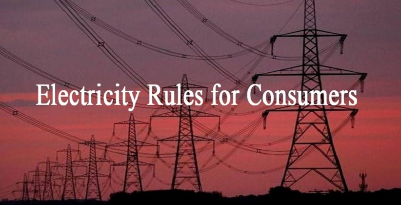 Suggestions Invited on Draft Electricity Rules for Consumers, Passed by Power Ministry