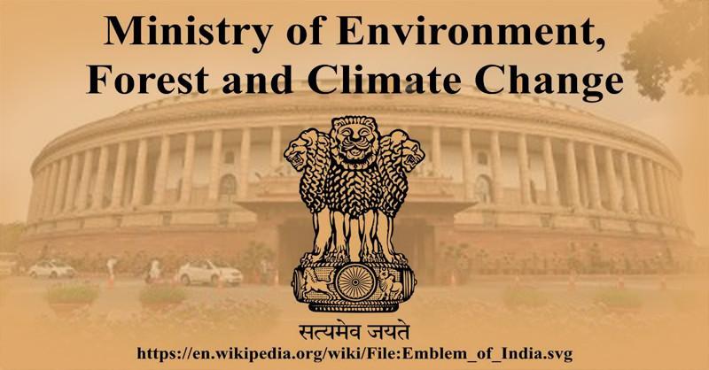 Environment Ministry Lok Sabha