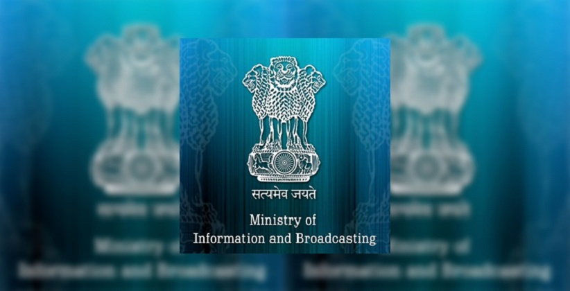 Ministry of Information and Broadcasting…