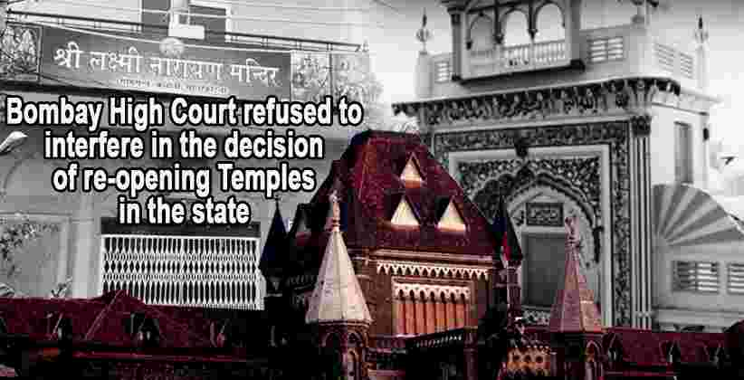 Bombay HC Mumbai Temples