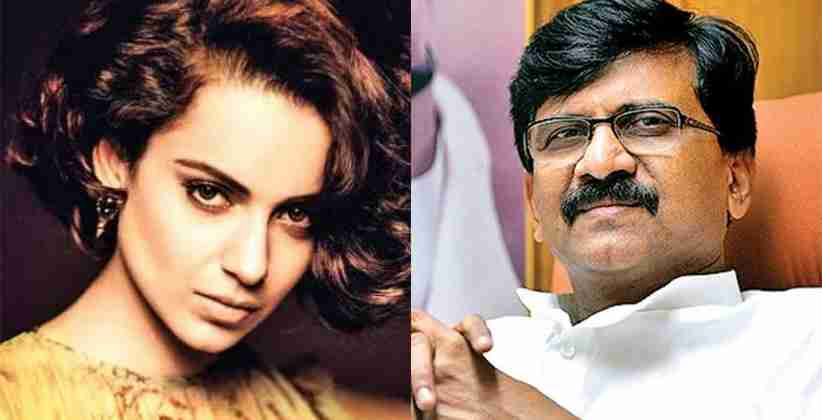 Bombay High Court plays audio clip of Shiv Sena leader Sanjay Raut using derogatory wordsagainst Kangana Ranaut