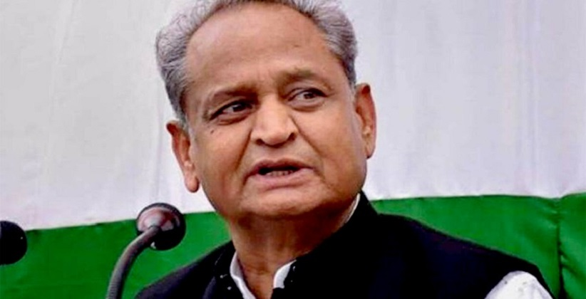 ASHOK GEHLOT SEEKS CENTRE'S INTERVENTION OVER GST COMPENSATION TO STATES