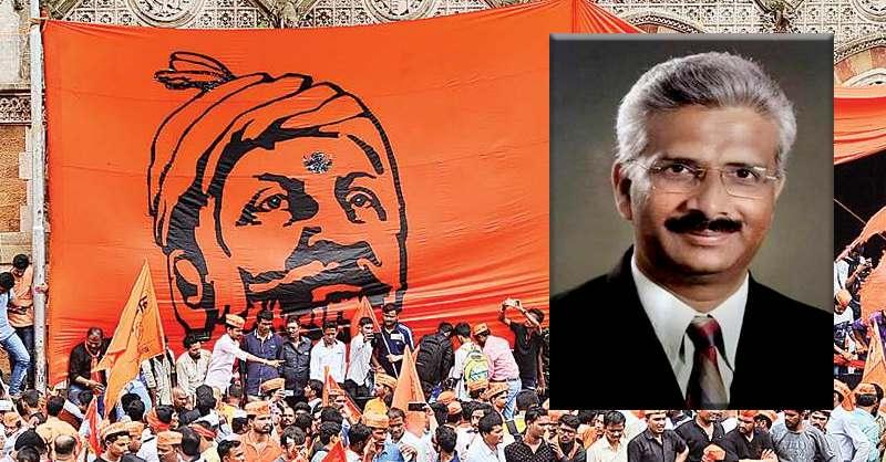 Maratha Reservation Case Ashutosh Kumbhakoni