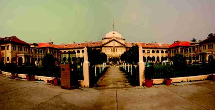 Allahabad High Court Complaint