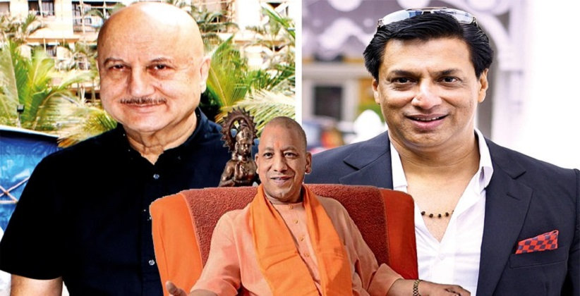 Uttar Pradesh CM Yogi Adityanath Meets Celebrities including Anupam Kher and Udit Narayan to Discuss Proposed Film City Project in Noida