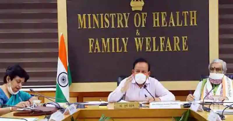 Union Health Ministry Issues Guidelines for Conducting Teaching Activities from Sept. 21