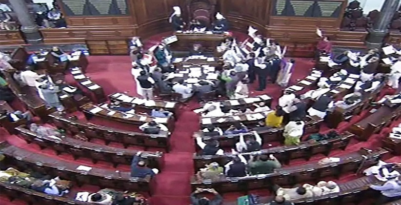 New Bill Passed in Rajya Sabha for reduction in the salary of MPs and MLAs