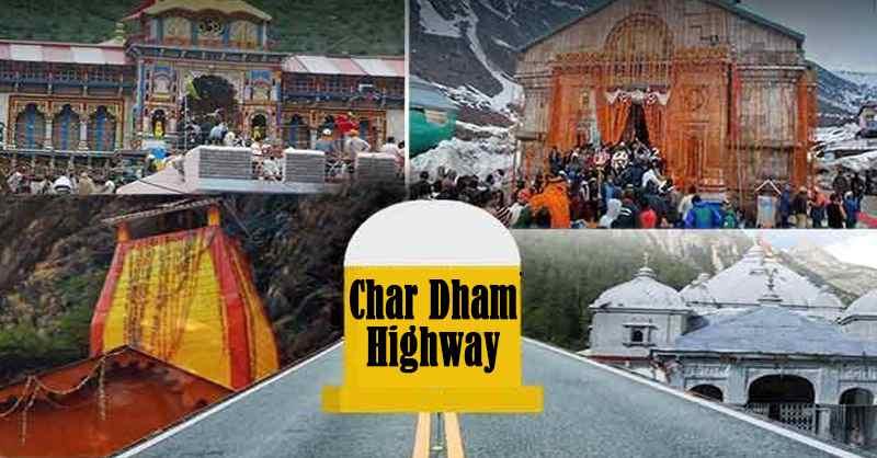 Char Dham Highway Supreme Court
