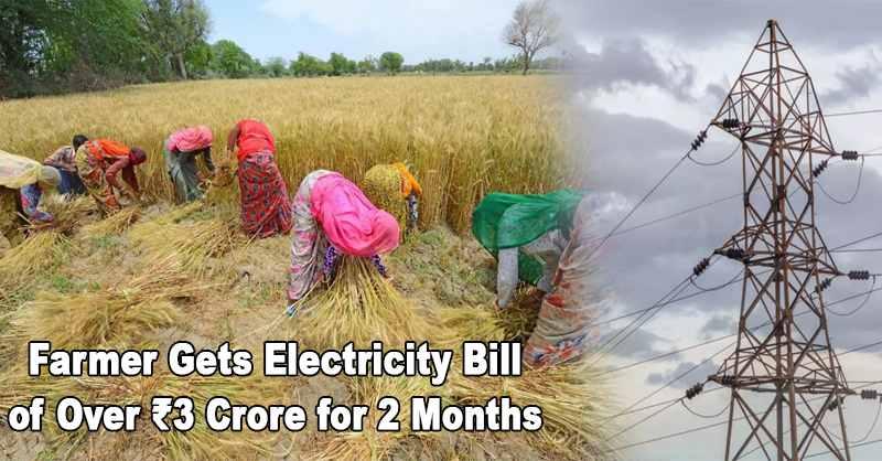 Bizarre News Electricity Bill