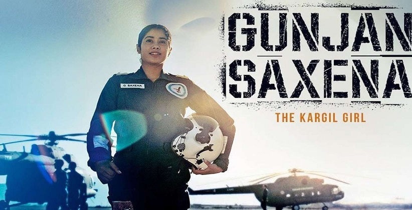 Delhi HC refuses Injunction against the streaming of the movie 'Gunjan Saxena: The Kargil Girl'