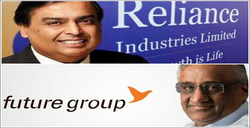Reliance Buys Future Group