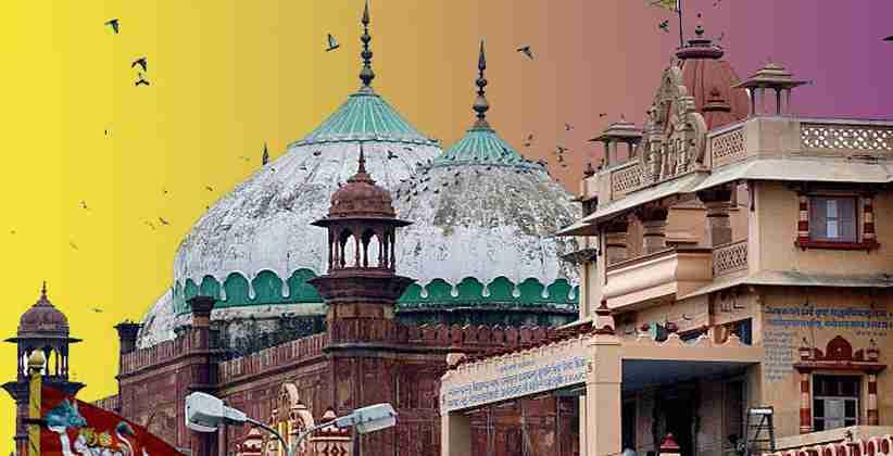 Mathura Court Ayodhya Ram Mandir