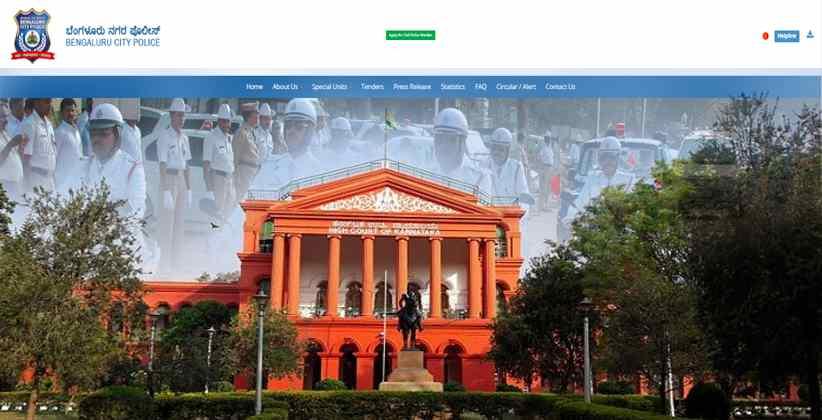 KarnatakaHC Bangalore Police website
