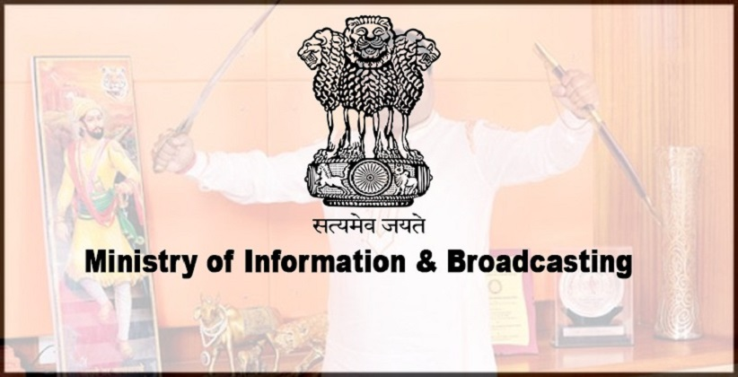 Ministry of Information & Broadcasting Allows Telecast of controversial TV program 'BindassBol' that showcases Muslim infiltration in Civil Services  [READ ORDER]