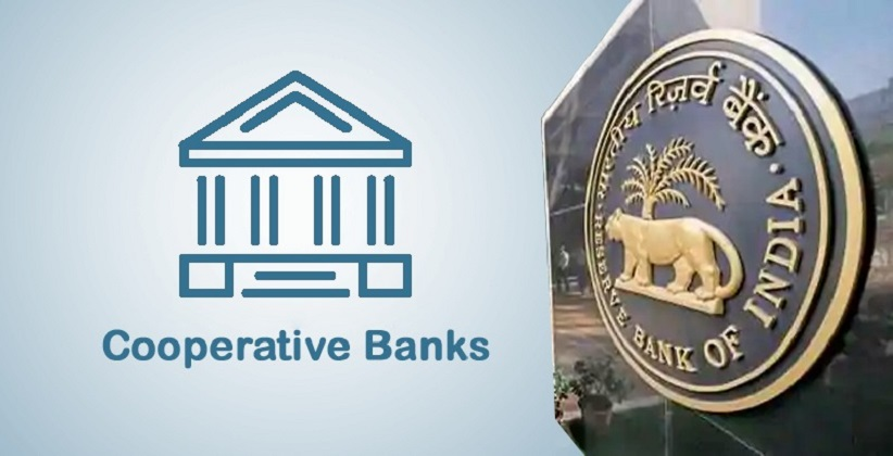 Cooperative Banks will Come Under the Regulatory Framework of RBI: Banking Regulation (Amendment) Bill, 2020 [READ BILL]