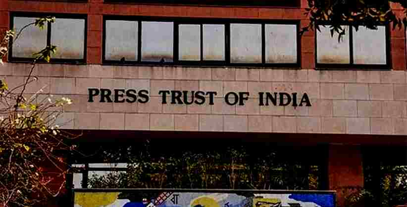 Delhi HC Press Trust of India