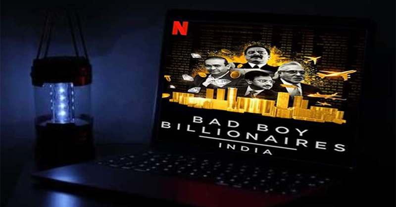 Netflix Subrata Roy Bad Boy Billionaires