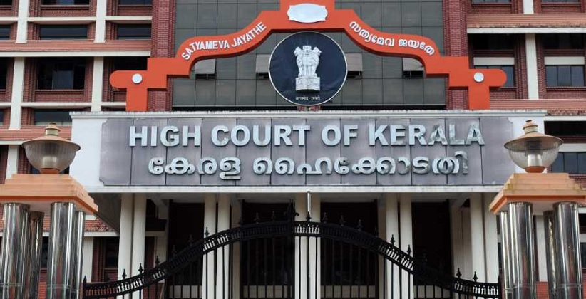 Kerala High Court Allows the Use of A4 Sheets with Double Side Printing from November 2, 2020 [READ NOTIFICATION]