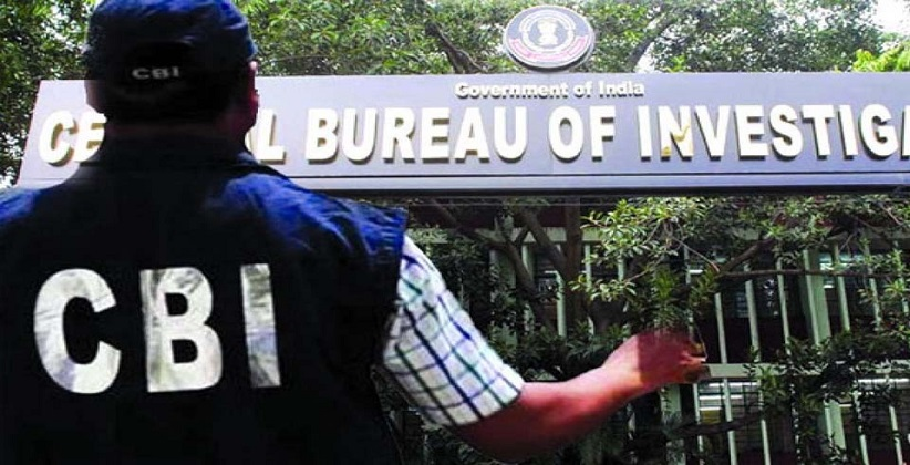Karnataka Government Allows CBI To Prosecute Two IPS Officers In Ponzi Scam