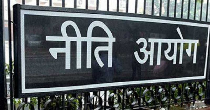 Draft on Data Empowerment and Protection Architecture Released: NITI Aayog Seeks Suggestions