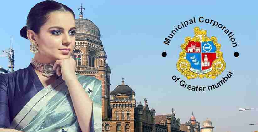 Kangana Ranaut Mumbai Municipal Corporation