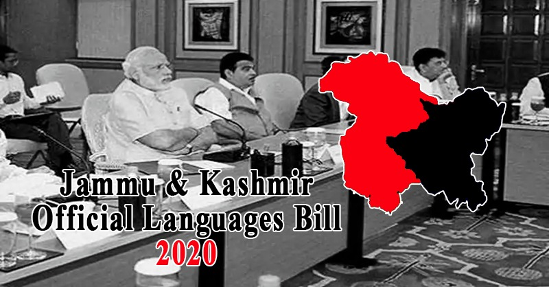 Union Cabinet Supports Jammu & Kashmir Official Languages Bill, 2020