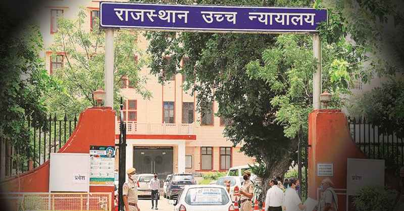 Student Who Was Given Two Scores in JEE Mains Allowed to Appear for the JEE Advance Examination by Rajasthan HC