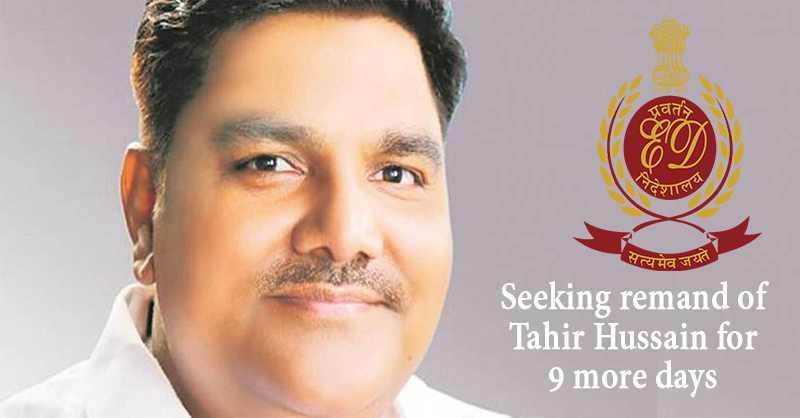 ED Tahir Hussain