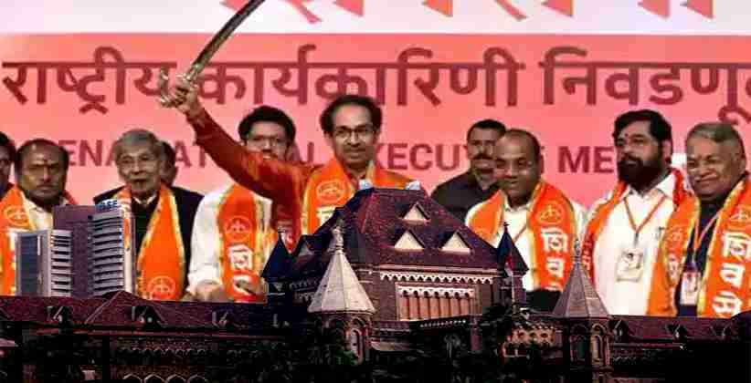 Petition Challenging Order Of Externing Authority Against Members Of ShivSena Party Allowed by Bombay HC