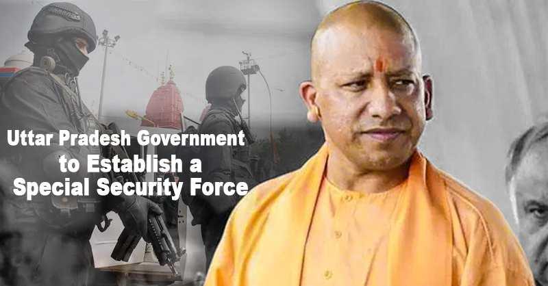 Uttar Pradesh Special Security Force