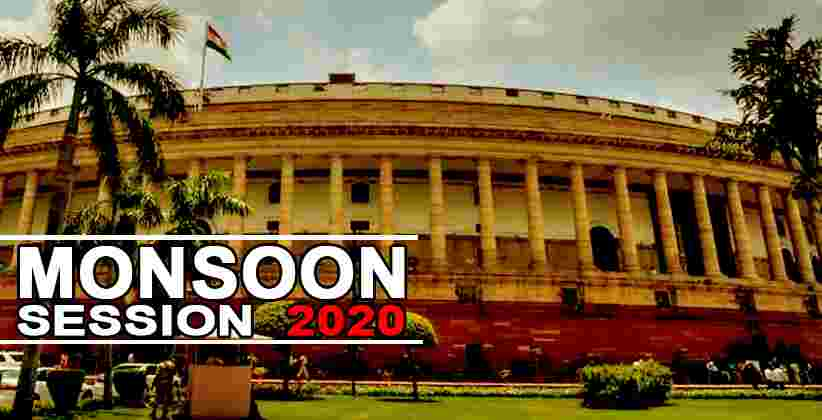 Parliament Monsoon Session: Shortest but Most Productive in 20 Years