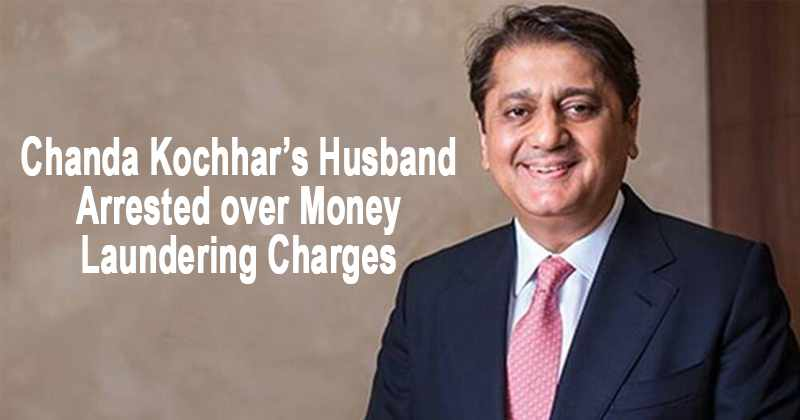 ICICI Bank Chanda Kochhar Money laundering charges