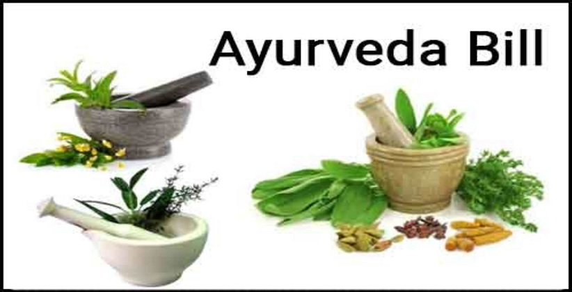 Rajya Sabha passes Institute of Teaching and Research in Ayurveda Bill [READ BILL]