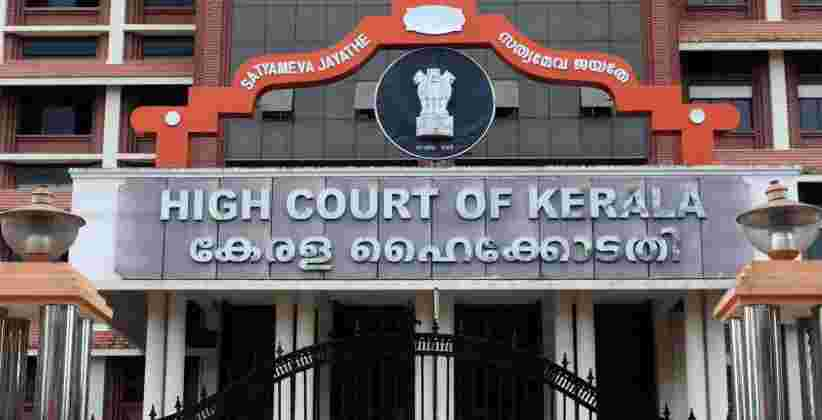 Kerala High Court Woman Complaint