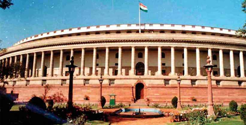 Parliament Session To Commence From 14th September 2020 [READ NOTIFICATIONS]