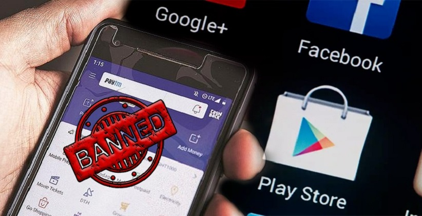 Google Removes Paytm App From Play Store For Repeatedly Violating Its Anti-Betting Policies