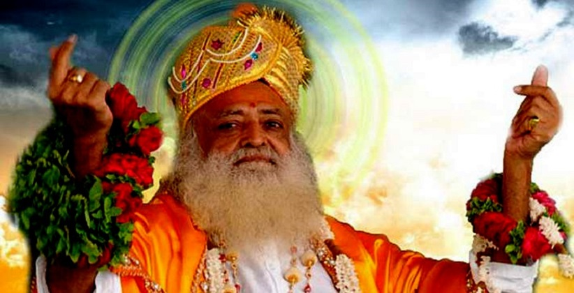Publication of Book on Asaram Bapu's Rape Case Restrained by Delhi District Court