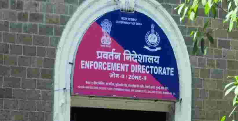 Enforcement Directorate Bombay High Court