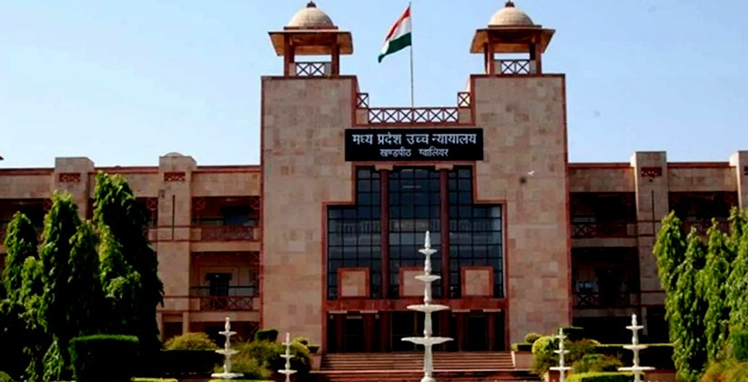 MP HC Grants 2-Month Bail to Rape Accused To Marry Complainant [READ ORDER]
