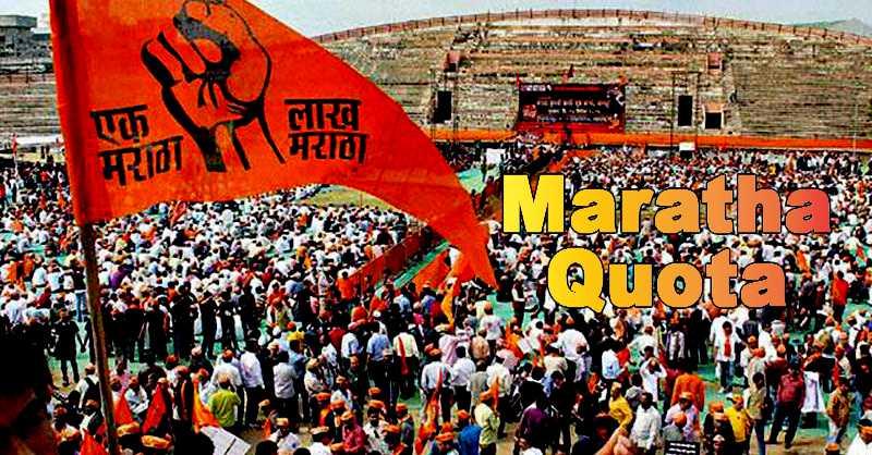 Maratha Quota refered Larger Bench SC