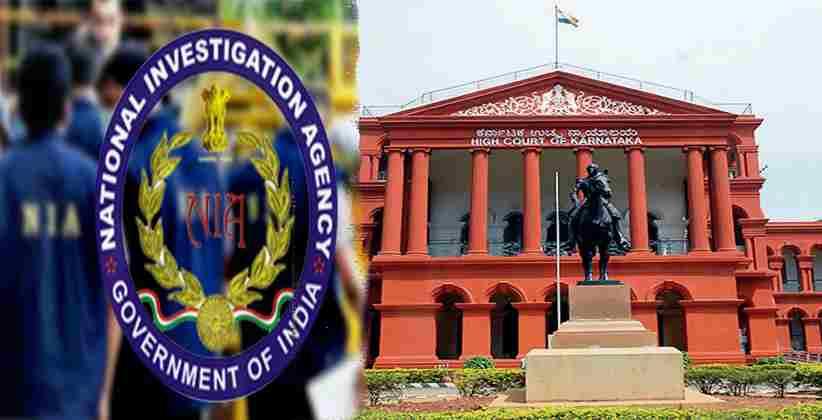 Karnataka HC Dismisses PIL Seeking to Transfer Drug Case to NIA for Further Investigation