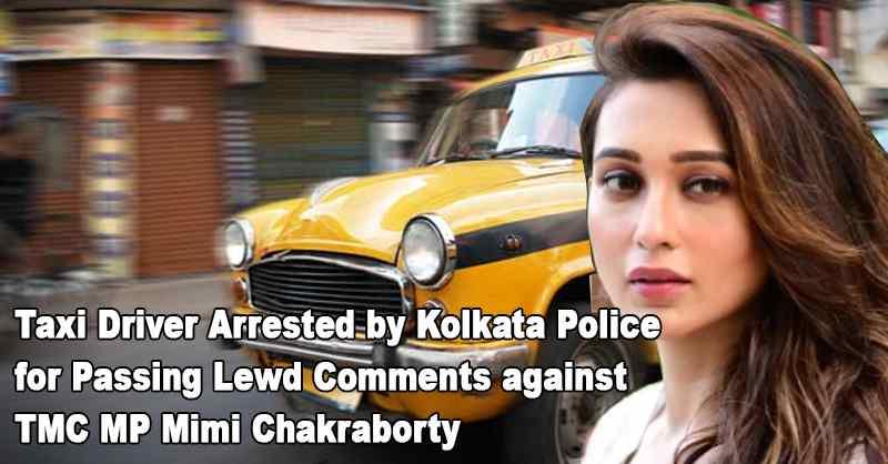 Kolkata Police TMC MP Mimi Chakraborty