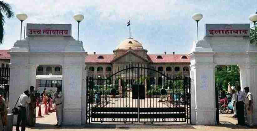 Hathras Gang Rape Allahabad High Court