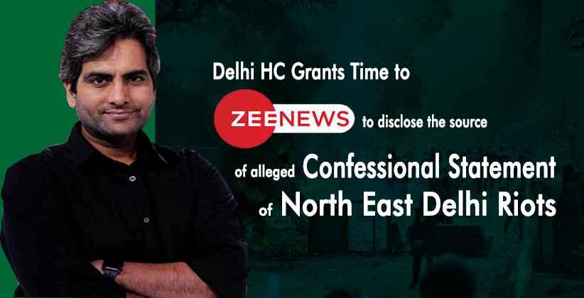 Delhi Hc zee news delhi riots