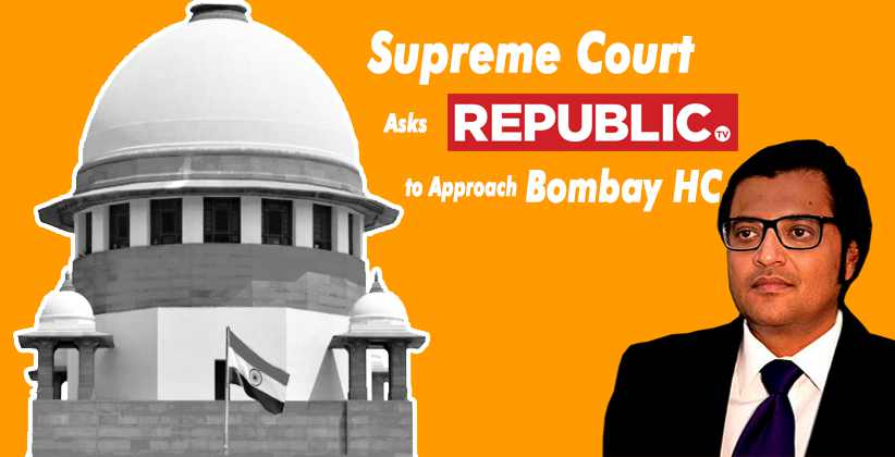 SC Asks Republic Media to Approach Bombay High Court in TRP Scam Case